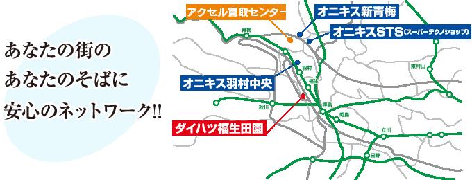 aa-map-02