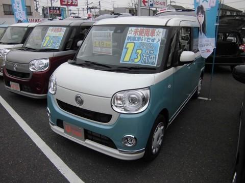 【ムーヴキャンバス即納車あります!】