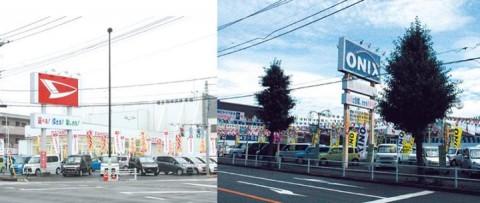西多摩経済新聞ニュースへ、8日、9日15日、16日開催する『大感謝祭』を取り上げて頂きました!