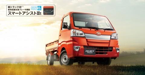 ハイゼットトラック スタンダード SA3t 2WD 5MT