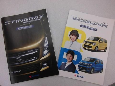 【新型ワゴンR&スティングレー】