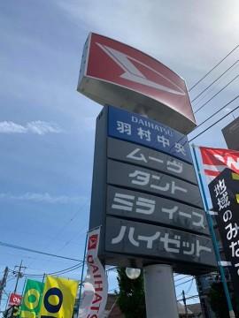 コンパクトカー専門店!平成最後の週末セールを開催しています!是非是非、お立ち寄りください!