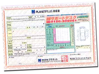 hoshou-002