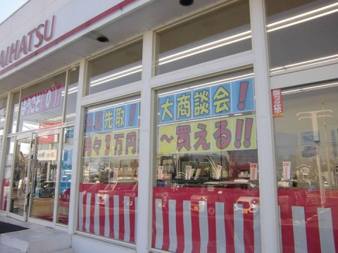 【月々1万円で新車が買える!】