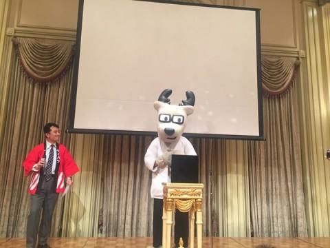 平成29年ダイハツ東京販売株式会社
