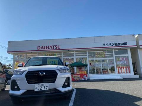 店舗外観(2019.12)