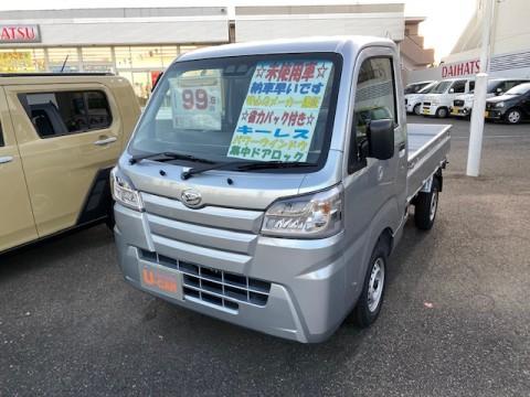 ハイゼットトラック スペシャル SA3t 省力パック