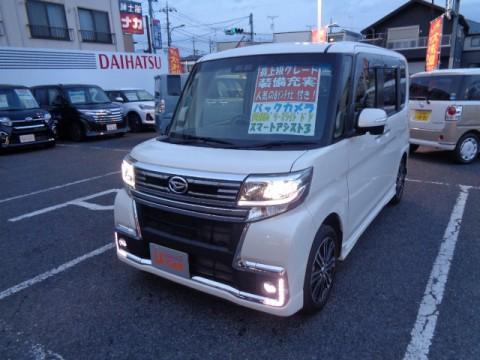 DSC00957