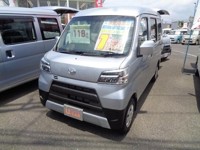 ハイゼットカーゴ クルーズ(ビジネスパック装着車)SA3