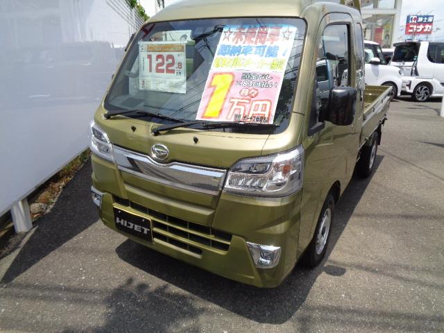 ハイゼットトラック ジャンボSA3t 2WD AT