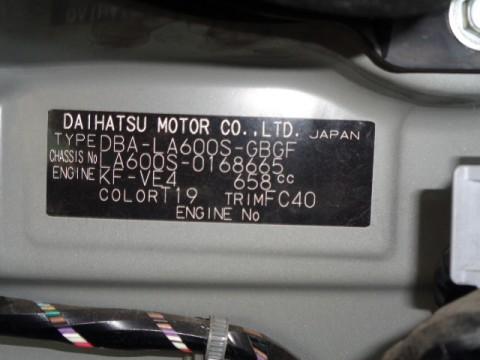 DSC01745