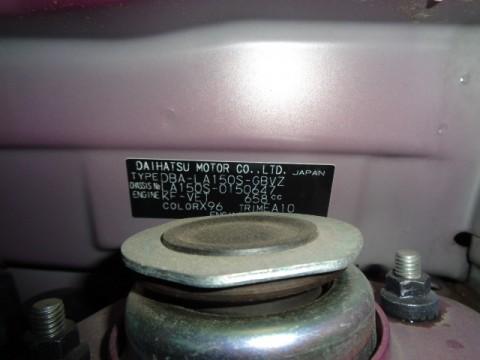 DSC01928