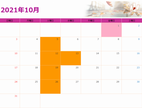 新人営業髙橋の営業日記 ー Vol.28 – 10月の定休日のお知らせ。