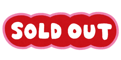 pop_sold_out