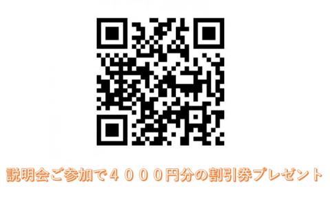 新人営業髙橋の営業日記 ー Vol.42 – 当店のカーシェアが新聞に掲載されました!カーシェア説明会は23日開催!!!