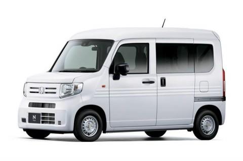 【新型N-VAN本日発売】