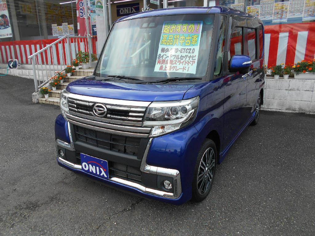 タントカスタムRS トップエディションSAⅢ 4WD